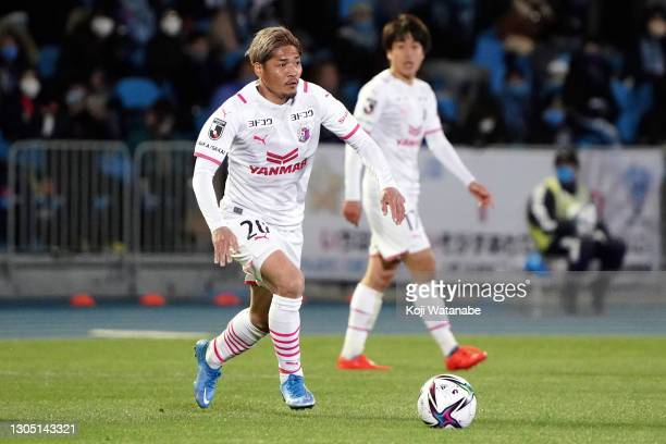 Yoshito Okubo of Cerezo Osaka in action during the J.League Meiji Yasuda J1 match between Kawasaki Frontale and Cerezo Osaka at the Todoroki Stadium...
