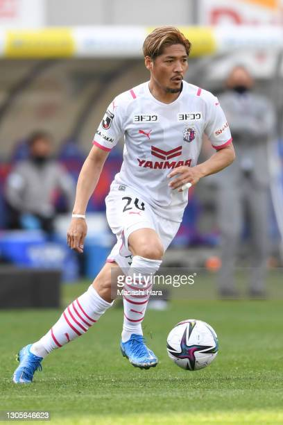 Yoshito Okubo of Cerezo Osaka in action during the J.League Meiji Yasuda J1 match between FC Tokyo and Cerezo Osaka at Ajinomoto Stadium on March 06,...