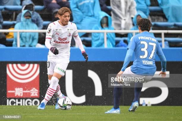 Yoshito Okubo of Cerezo Osaka in action during the J.League Meiji Yasuda J1 match between Yokohama FC and Cerezo Osaka at the NHK Spring Mitsuzawa...