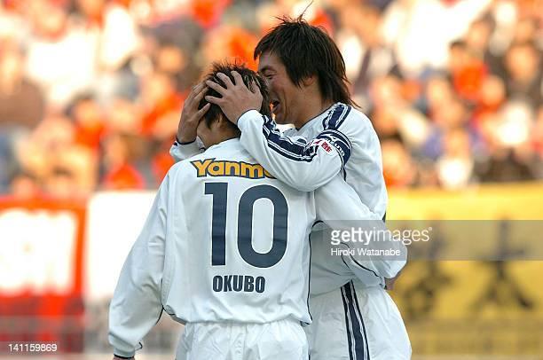 Yoshito Okubo of Cerezo Osaka is congratulated the goal by his teammate Akinori Nishizawa during the JLeague match between Urawa Red Diamonds and...