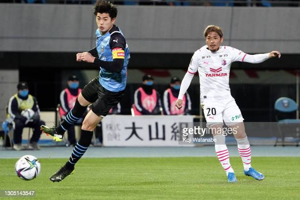 Yoshito Okubo of Cerezo Osaka kicks the ball during the J.League Meiji Yasuda J1 match between Kawasaki Frontale and Cerezo Osaka at the Todoroki...