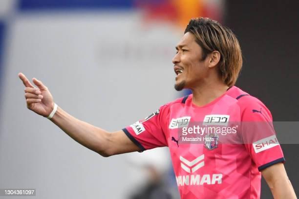 Yoshito Okubo of Cerezo Osaka looks on during the J.League Meiji Yasuda J1 match between Cerezo Osaka and Kashiwa Reysol at Yanmar Stadium Nagai on...