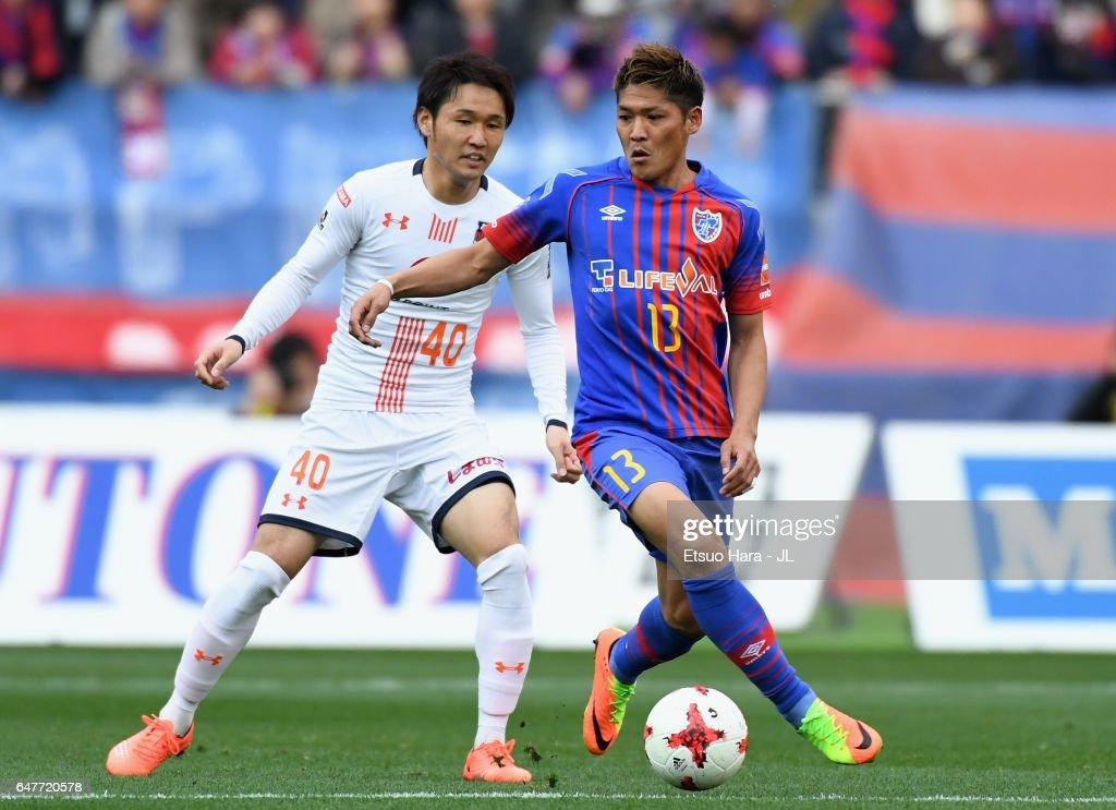 FC Tokyo v Omiya Ardija - J.League J1 : ニュース写真