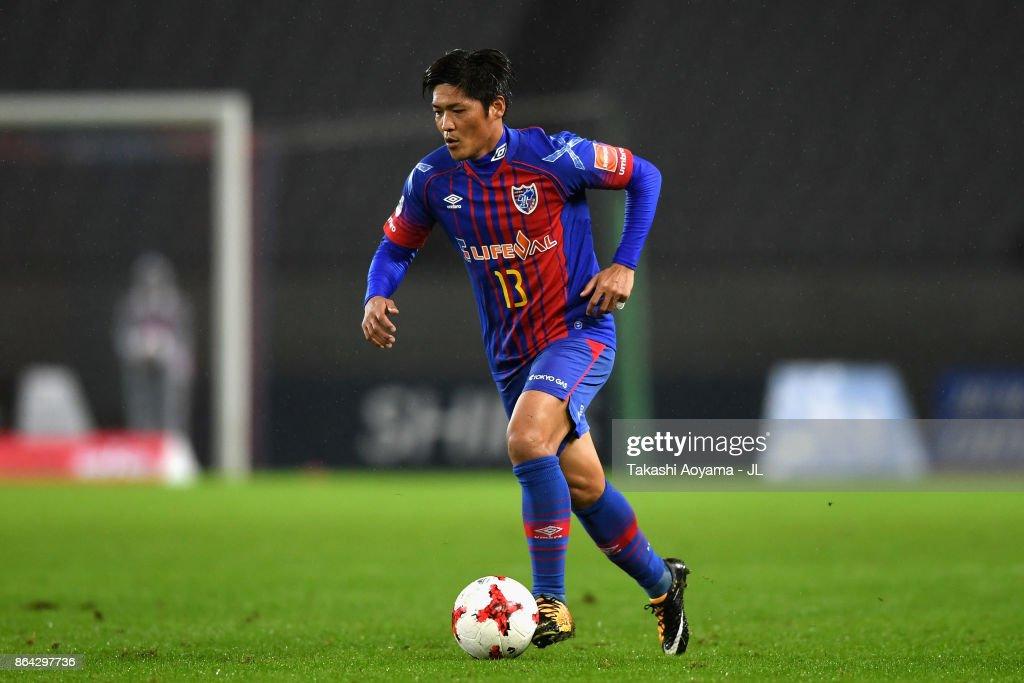 FC Tokyo v Consadole Sapporo - J.League J1 : ニュース写真