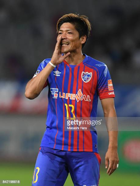Yoshito Okubo of FC Tokyo looks on during the JLeague Levain Cup quarter final second leg match between FC Tokyo and Kawasaki Frontale at Ajinomoto...