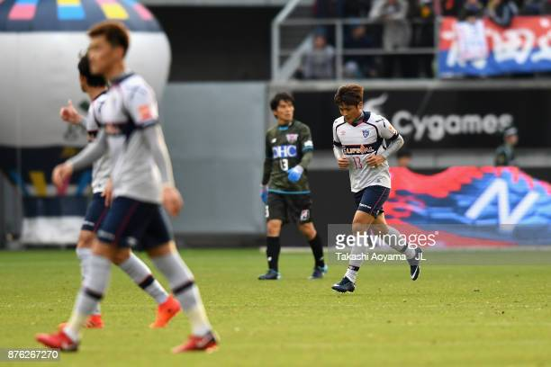 Yoshito Okubo of FC Tokyo reacts after scoring his side's first goal during the JLeague J1 match between Sagan Tosu and FC Tokyo at Best Amenity...
