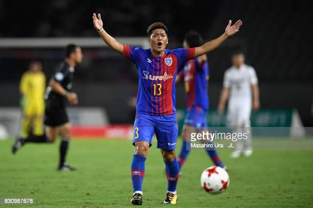 Yoshito Okubo of FC Tokyo reacts during the JLeague J1 match between FC Tokyo and Vissel Kobe at Ajinomoto Stadium on August 13 2017 in Chofu Tokyo...