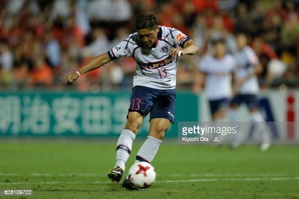 Yoshito Okubo of FC Tokyo scores his side's second goal during the JLeague J1 match between Omiya Ardija and FC Tokyo at NACK 5 Stadium Omiya on...