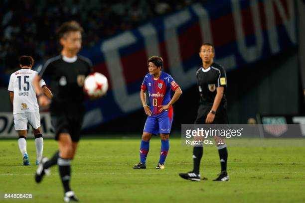Yoshito Okubo of FC Tokyo shows dejection after his side's 14 defeat in the JLeague J1 match between FC Tokyo and Cerezo Osaka at Ajinomoto Stadium...