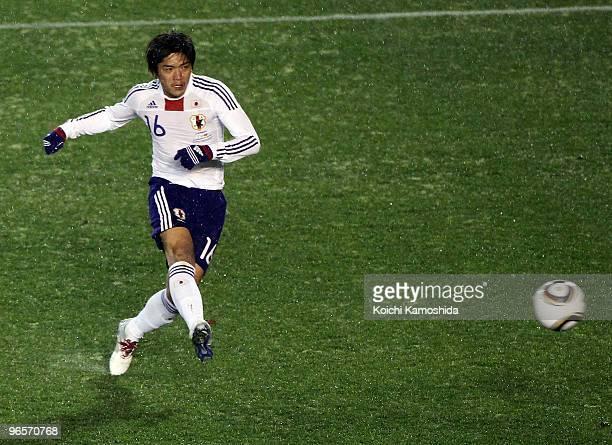 Yoshito Okubo of Japan controls the ball during the East Asian Football Championship 2010 match between Japan and Hong Kong at the National Stadium...