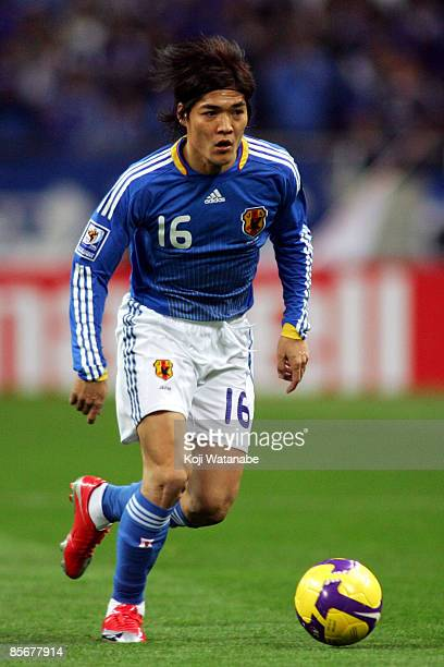 Yoshito Okubo of Japan in action during the 2010 FIFA World Cup Asian qualifier match between Japan and Bahrain at Saitama Stadium on March 28 2009...