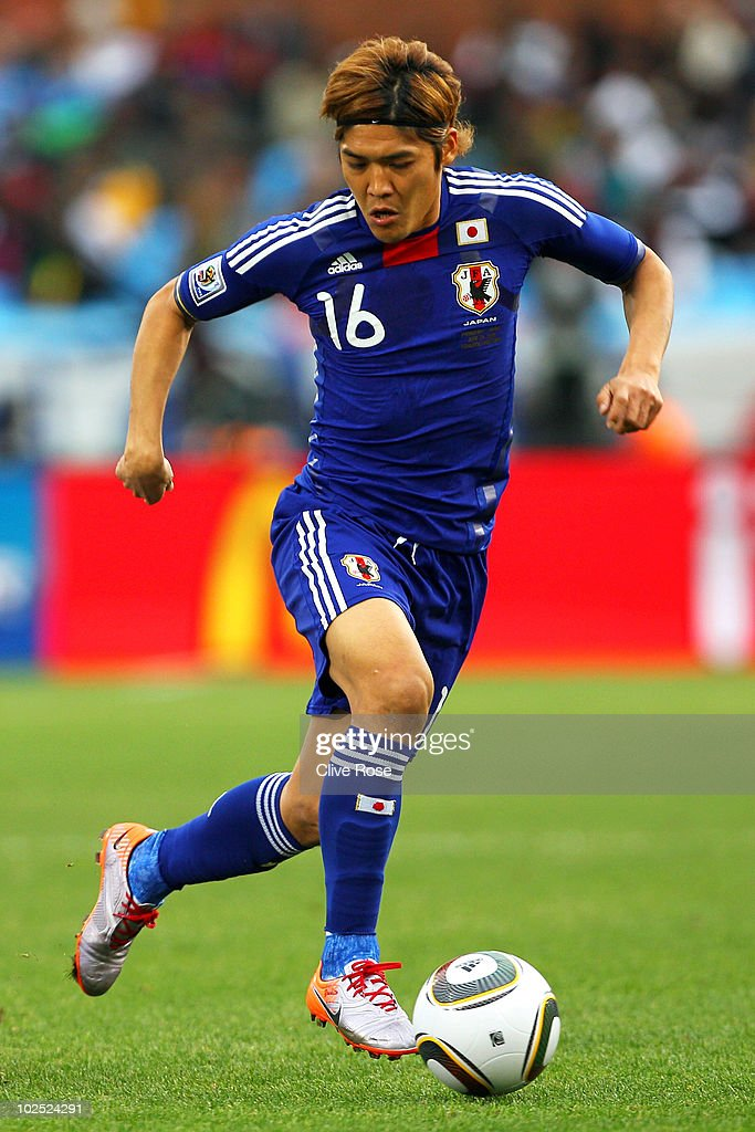 Yoshito Okubo of Japan in action during the 2010 FIFA World Cup South Africa Round of Sixteen match between Paraguay and Japan at Loftus Versfeld Stadium on June 29, 2010 in Pretoria, South Africa.