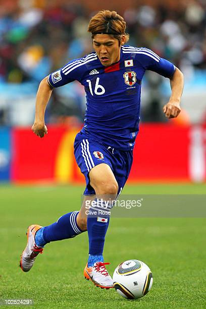Yoshito Okubo of Japan in action during the 2010 FIFA World Cup South Africa Round of Sixteen match between Paraguay and Japan at Loftus Versfeld...