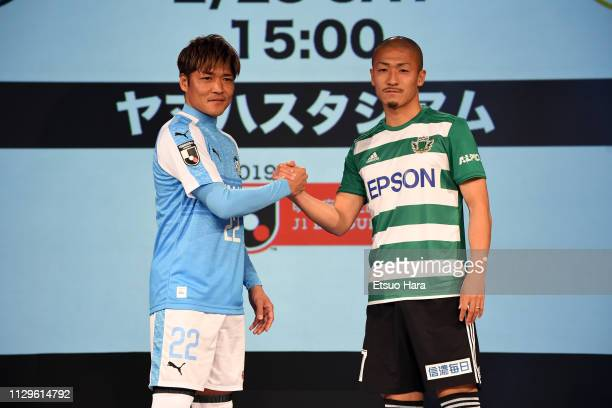 Yoshito Okubo of Jubilo Iwata and Daizen Maeda of Matsumoto Yamaga shake hands during the JLeague Kick Off Conference on February 14 2019 in Tokyo...