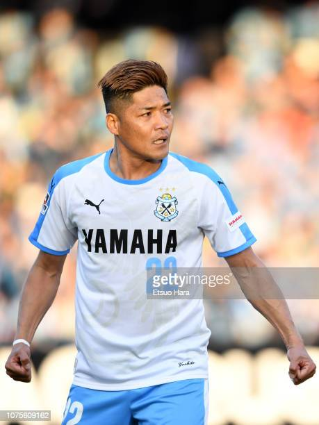 Yoshito Okubo of Jubilo Iwata celebrates scoring his side's first goal during the JLeague J1 match between Kawasaki Frontale and Jubilo Iwata at...