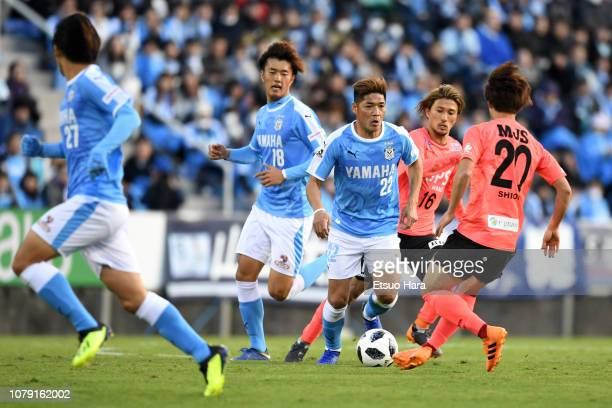Yoshito Okubo of Jubilo Iwata controls the ball during the JLeague J1/J2 playoff final between Jubilo Iwata and Tokyo Verdy at Yamaha Stadium on...