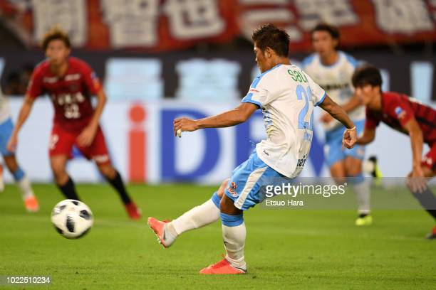 Yoshito Okubo of Jubilo Iwata converts the penalty to score his side's first goal during the JLeague J1 match between Kashima Antlers and Jubilo...