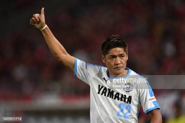 Yoshito Okubo of Jubilo Iwata gestures during the JLeague J1 match between Kashima Antlers and Jubilo Iwata at Kashima Soccer Stadium on August 24...