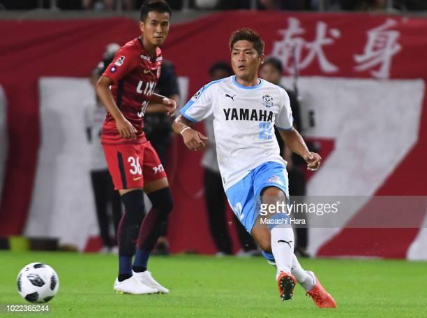 Yoshito Okubo of Jubilo Iwata in action during the JLeague J1 match between Kashima Antlers and Jubilo Iwata at Kashima Soccer Stadium on August 24...