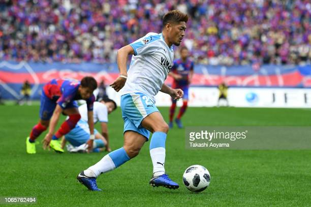 Yoshito Okubo of Jubilo Iwata in action during the JLeague J1 match between FC Tokyo and Jubilo Iwata at Ajinomoto Stadium on November 10 2018 in...