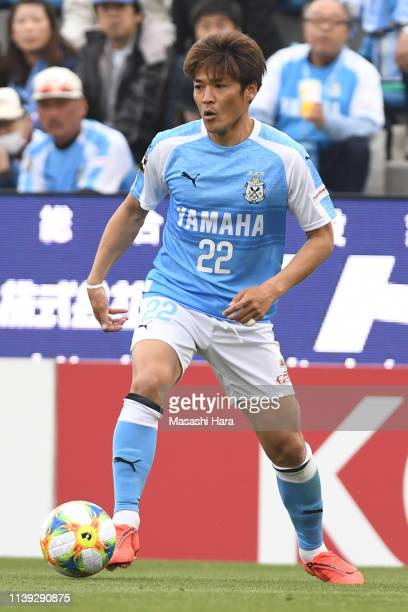 Yoshito Okubo of Jubilo Iwata in action during the J.League J1 match between Jubilo Iwata and Kashima Antlers at Yamaha Stadium on March 30, 2019 in...