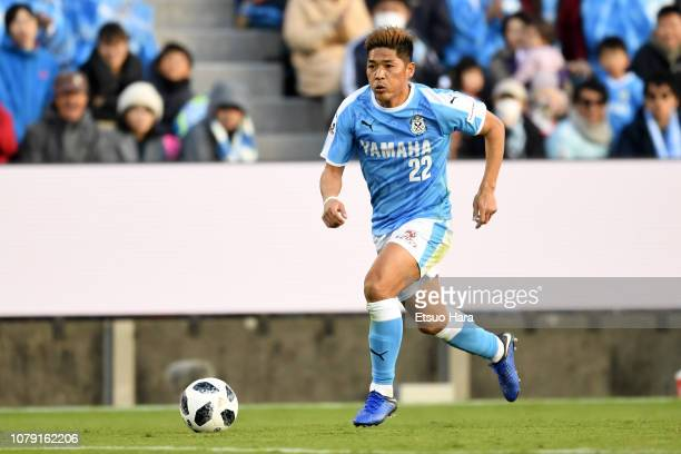 Yoshito Okubo of Jubilo Iwata in action during the JLeague J1/J2 playoff final between Jubilo Iwata and Tokyo Verdy at Yamaha Stadium on December 08...