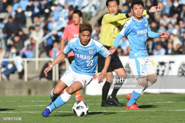 Yoshito Okubo of Jubilo Iwata in action the JLeague J1/J2 playoff final between Jubilo Iwata and Tokyo Verdy at Yamaha Stadium on December 08 2018 in...