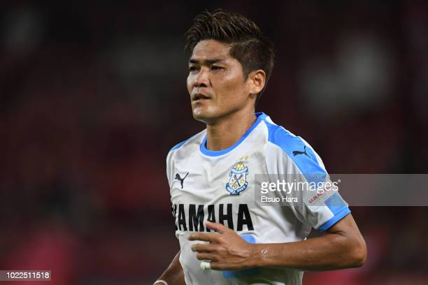 Yoshito Okubo of Jubilo Iwata is seen after the JLeague J1 match between Kashima Antlers and Jubilo Iwata at Kashima Soccer Stadium on August 24 2018...