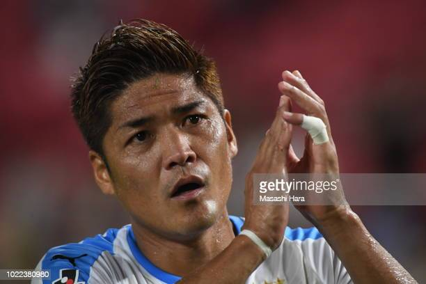 Yoshito Okubo of Jubilo Iwata looks on after the JLeague J1 match between Kashima Antlers and Jubilo Iwata at Kashima Soccer Stadium on August 24...