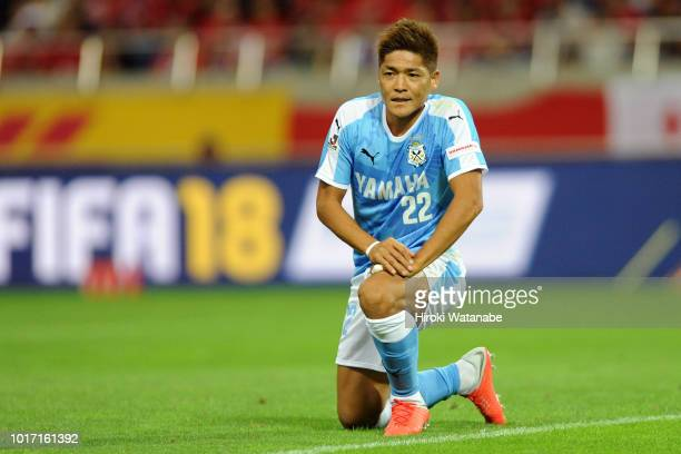 Yoshito Okubo of Jubilo Iwata looks on during the JLeague J1 match between Urawa Red Diamonds and Jubilo Iwata at Saitama Stadium on August 15 2018...