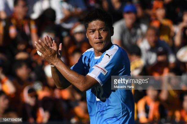 Yoshito Okubo of Jubilo Iwata looks on during the JLeague J1 match between Shimizu SPulse and Jubilo Iwata at IAI Stadium Nihondaira October 7 2018...