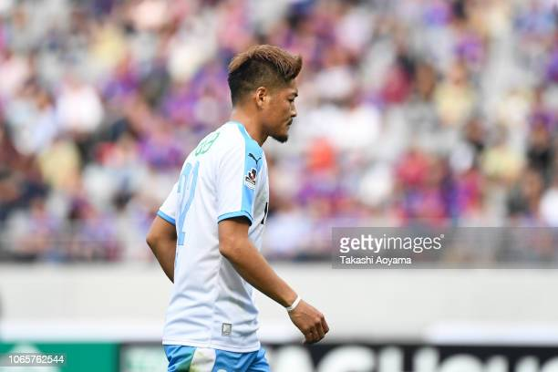 Yoshito Okubo of Jubilo Iwata looks on during the JLeague J1 match between FC Tokyo and Jubilo Iwata at Ajinomoto Stadium on November 10 2018 in...