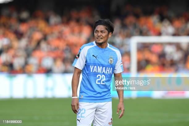 Yoshito Okubo of Jubilo Iwata looks on during the J.League J1 match between Shimizu S-Pulse and Jubilo Iwata at IAI Stadium Nihondaira on November...