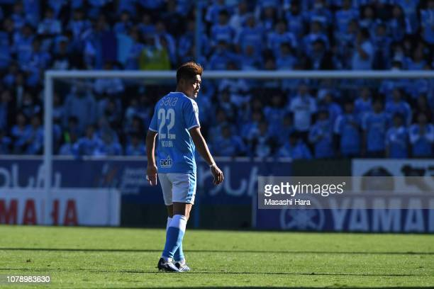 Yoshito Okubo of Jubilo Iwata looks on during the JLeague J1/J2 playoff final between Jubilo Iwata and Tokyo Verdy at Yamaha Stadium on December 08...