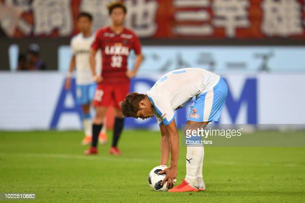 Yoshito Okubo of Jubilo Iwata places the ball down on the penalty spot before scoring his side's first goal during the JLeague J1 match between...