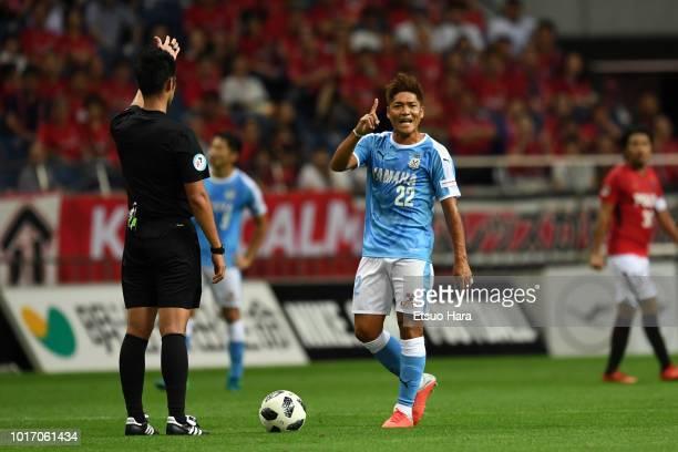 Yoshito Okubo of Jubilo Iwata protests to referee during the JLeague J1 match between Urawa Red Diamonds and Jubilo Iwata at Saitama Stadium on...
