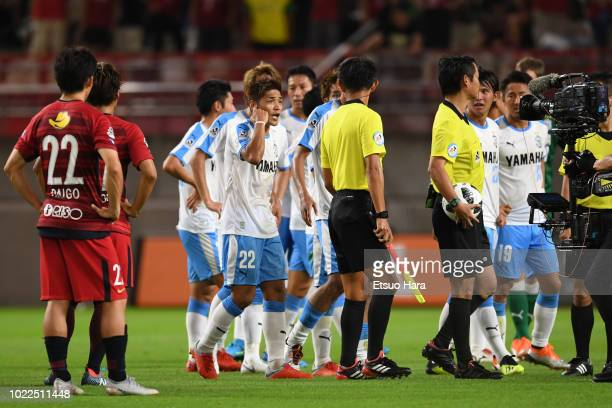 Yoshito Okubo of Jubilo Iwata protests to referees after the JLeague J1 match between Kashima Antlers and Jubilo Iwata at Kashima Soccer Stadium on...