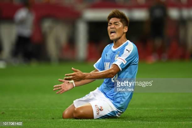 Yoshito Okubo of Jubilo Iwata reacts during the JLeague J1 match between Urawa Red Diamonds and Jubilo Iwata at Saitama Stadium on August 15 2018 in...