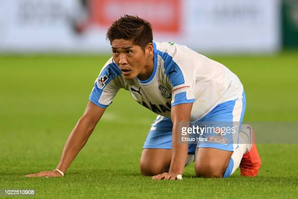 Yoshito Okubo of Jubilo Iwata reacts during the JLeague J1 match between Kashima Antlers and Jubilo Iwata at Kashima Soccer Stadium on August 24 2018...