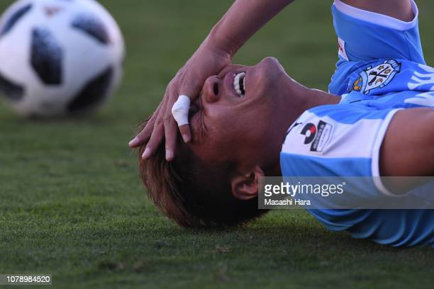 Yoshito Okubo of Jubilo Iwata reacts during the JLeague J1/J2 playoff final between Jubilo Iwata and Tokyo Verdy at Yamaha Stadium on December 08...