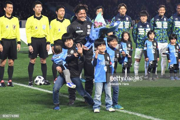 Yoshito Okubo of Kawasaki Frontale and his sons pose for photograph prior to the JLeague J1 match between Kawasaki Frontale and Shonan Bellmare at...