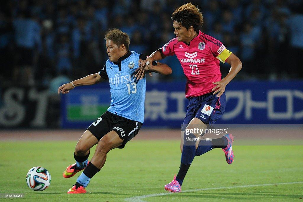 Kawasaki Frontale v Cerezo Osaka - J.League Yamazaki Nabisco Cup Quarter Final 2nd Leg : ニュース写真