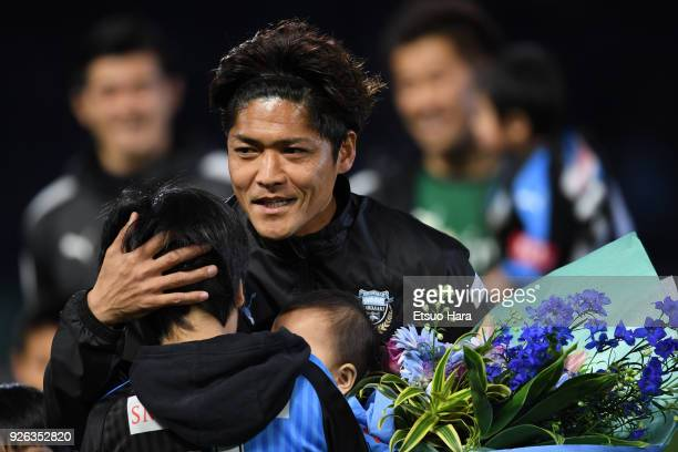 Yoshito Okubo of Kawasaki Frontale celebrates his 400th appearance in the JLeague J1 matches prior to the match between Kawasaki Frontale and Shonan...
