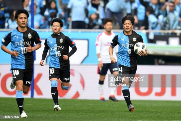 Yoshito Okubo of Kawasaki Frontale celebrates scoring his side's second goal during the Xerox Super Cup match between Kawasaki Frontale and Cerezo...