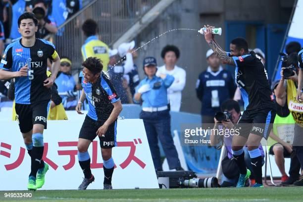Yoshito Okubo of Kawasaki Frontale celebrates scoring his side's fourth goal during the JLeague J1 match between Kawasaki Frontale and Kashima...