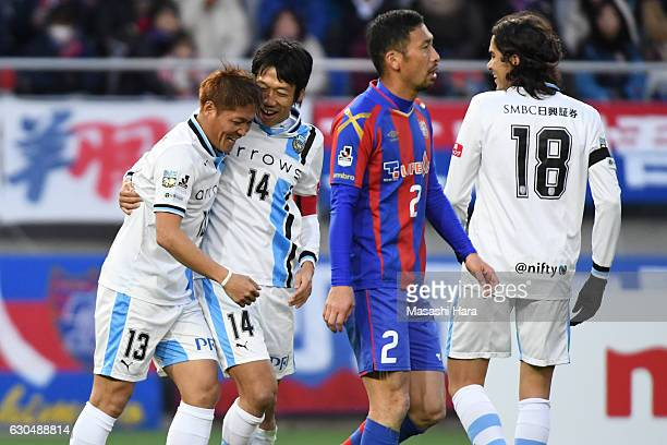 Yoshito Okubo of Kawasaki Frontale celebrates the first goal during the 96th Emperor's Cup quarter final match between FC Tokyo and Kawasaki Frontale...