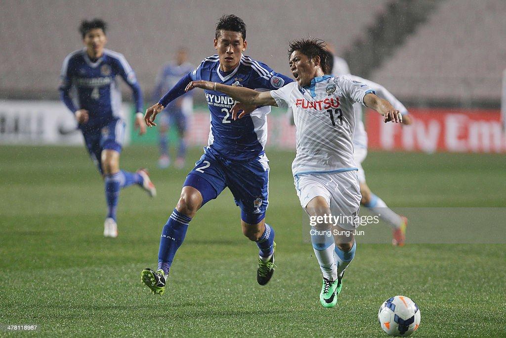 AFC ACL - Ulsan Hyundai v Kawasaki Frontale : ニュース写真