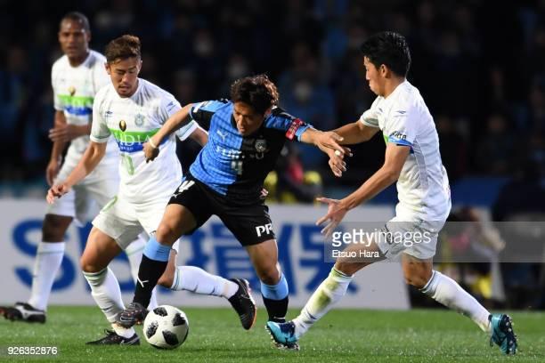 Yoshito Okubo of Kawasaki Frontale controls the ball during the JLeague J1 match between Kawasaki Frontale and Shonan Bellmare at Todoroki Stadium on...