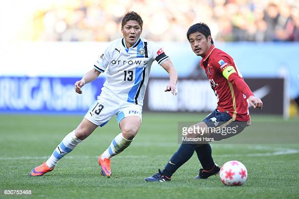 Yoshito Okubo of kawasaki Frontale in action during the 96th Emperor's Cup final match between Kashima Antlers and Kawasaki Frontale at Suita City...