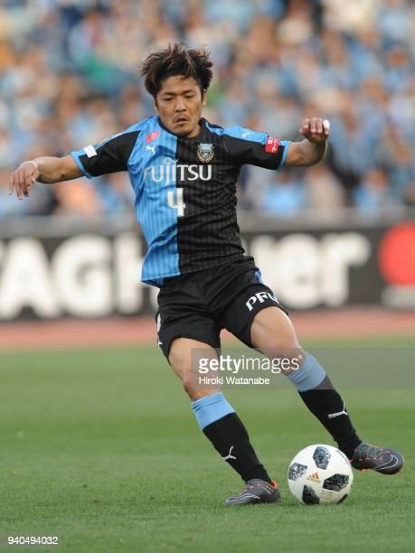 Yoshito Okubo of Kawasaki Frontale in action during the JLeague J1 match between Kawasaki Frontale and Sanfrecce Hiroshima at Todoroki Stadium on...